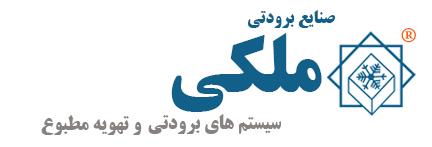 پرتال صنایع برودتی ملکی